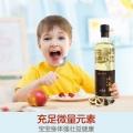 G20选用产品——之益堂山茶油火热招商中