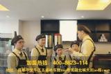 香港老港铺港式奶茶连锁加盟