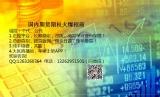 上海期货配资平台优创云