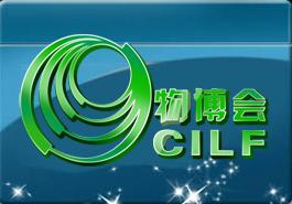 2014第九届中国(深圳)国际物流与交通运输博览会