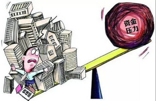 佳兆业债务违约风波 金融机构事前风控难度大