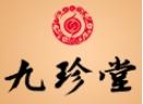 九珍堂诚邀加盟